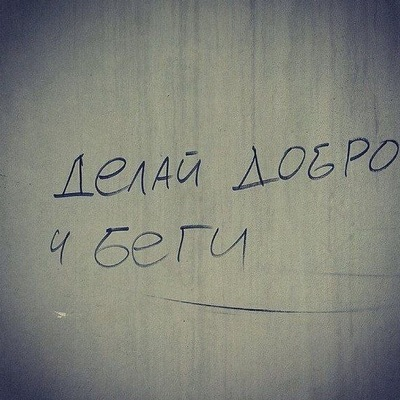 Эдгард Аргеев, 5 апреля , Калининград, id10574556