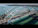 Путин на открытии автомобильной части Крымского моста. Полное видео