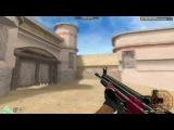 Cross Fire || Desert Storm/Dust 2 (Old Version) [Review]!