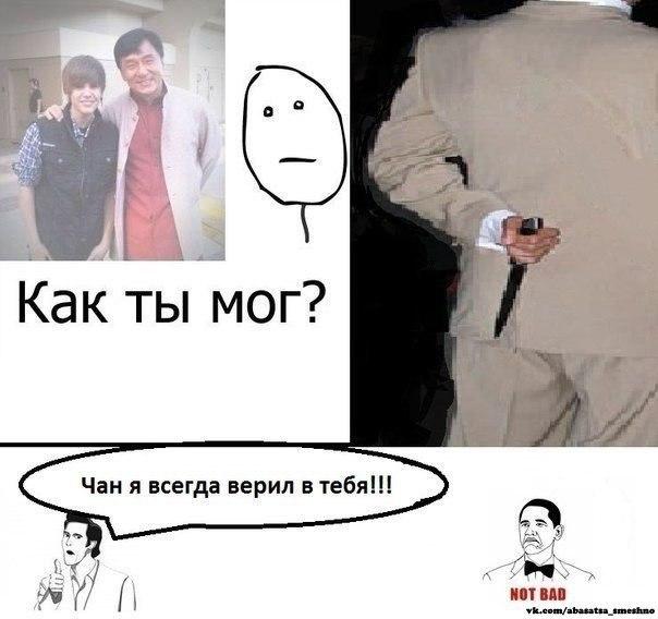 Смешные комиксы и мемы vk