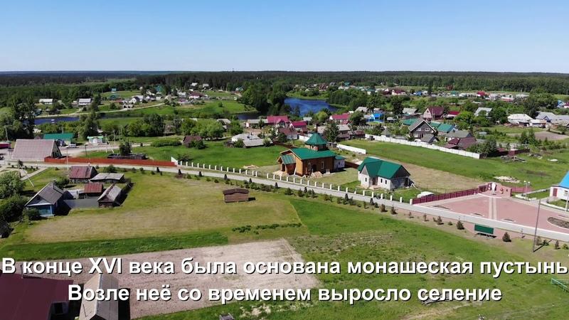 Конкурсный ролик 14 с Преображеновка Добровского района Липецкой области