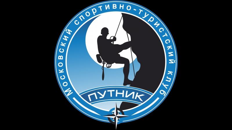 СТК ПУТНИК ролик для ЮнСпаса-2018