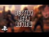 Обзор Destiny Beta (PS4)