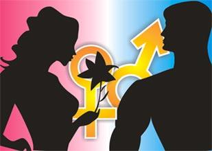seksualnoe-i-reproduktivnoe-zdorove-i-prava