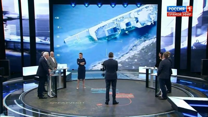 Скандинавы в БЕШЕНСТВЕ! НАТО обвинило Россию в аварии Норвежского крейсера