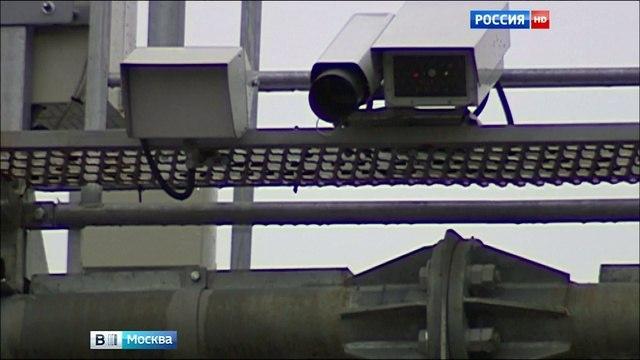 Вести-Москва • Вести-Москва. Эфир от 03.09.2015 (17:10)