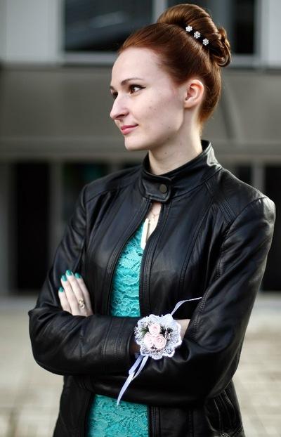Светлана Игонина, 18 января , Пенза, id25800334