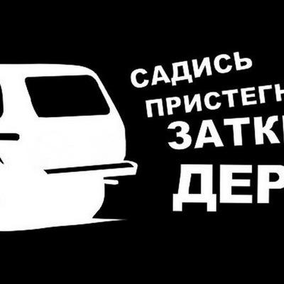 Саня Моцелуев, 12 апреля 1995, Звенигород, id76905660