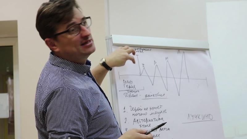Мастер-класс в РГСУ от Руководителя студии Лучкино Павла Морозова