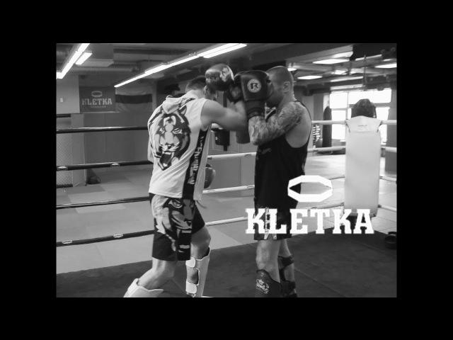 Комбинации и связки ударов руками и ногами —уроки тайского бокса с Андреем Басыниным