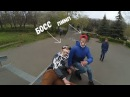 ТРЮКИ НА РОЛИКАХ В СКЕЙТ-ПАРКЕ