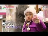 Oh! My Baby | Семья Пэк Добина - Ep.7 (160213) [рус.саб]
