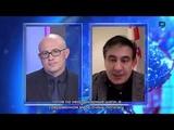 Михаил Саакашвили про Дональда Трампа