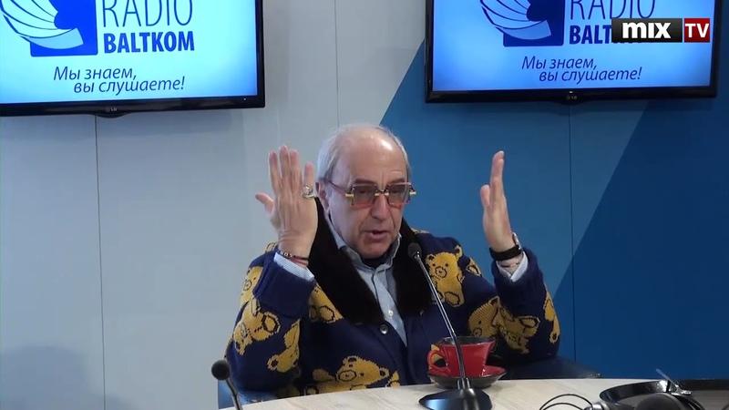 Адвокат Александр Добровинский в программе Встретились, поговорили MIXTV