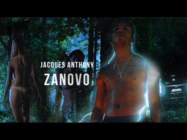 Жак Энтони - Заново (12)