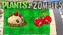 Растения против зомби НОВАЯ ТАКТИКА взрывная ВЕЧЕРИНКА Plants Vs Zombies