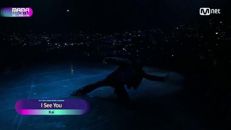 [EXO] I See You - KAI Solo