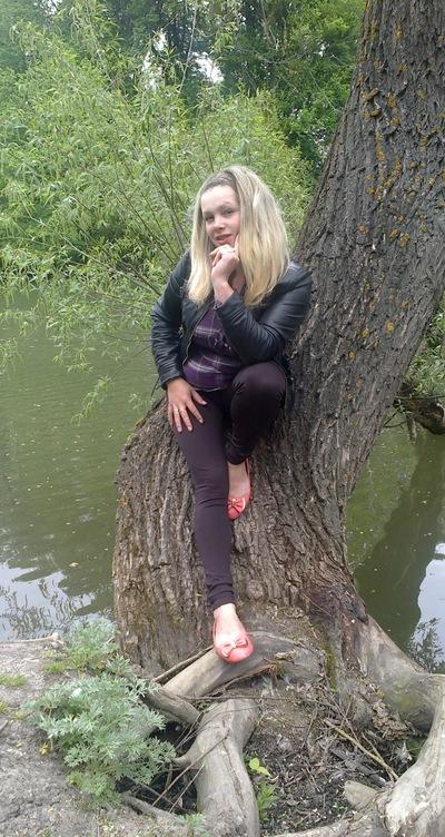 Людмила Швец, 26 апреля 1991, Брянск, id166415508