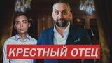 ОТЕЦ ИНФОБИЗНЕСА АНДРЕЙ ПАРАБЕЛЛУМБМ ПЕТР ОСИПОВ