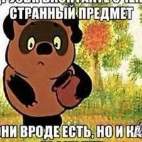 Василий Муромов, 22 февраля 1967, Мурманск, id212675759