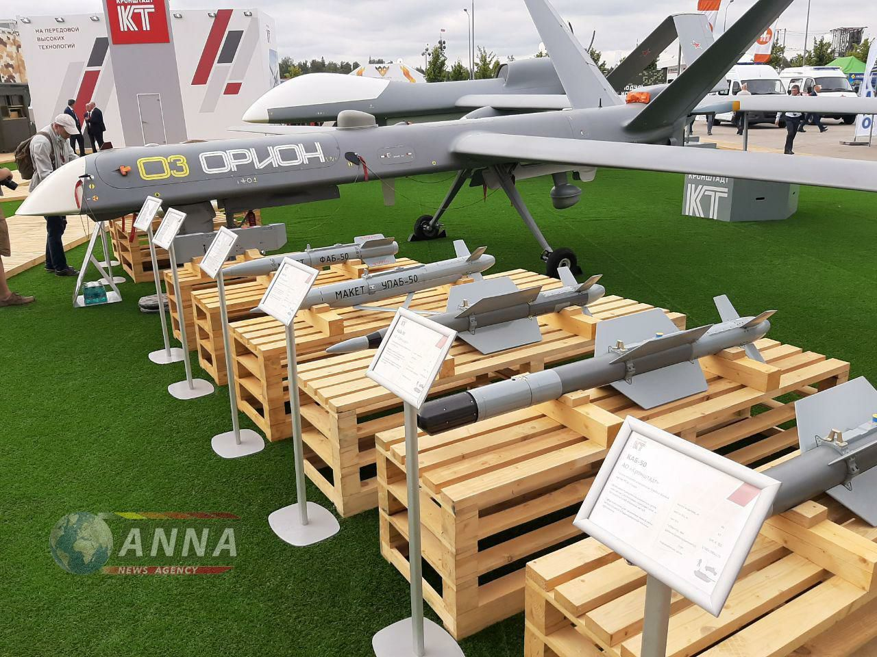 UAVs in Russian Armed Forces: News #2 - Page 5 X8fQqwCnGfo