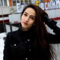 Берта Багдади