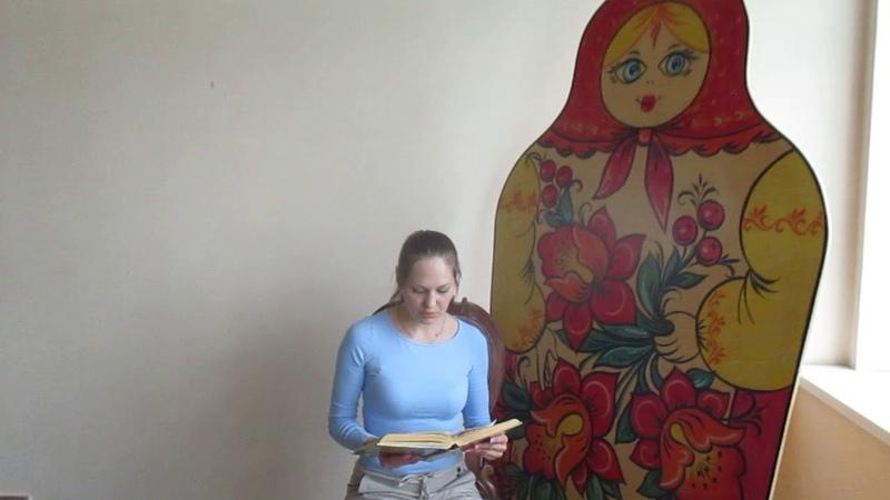 читаемтургенева Ананьина А. С., п. Бобровский, Свердловская область