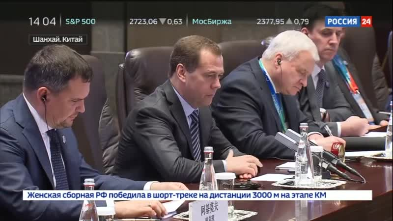 Дмитрий Медведев встретился с Си Цзиньпином и Имраном Ханом