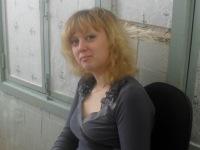 Наталья Войцеховская, 31 октября , Салават, id150067102