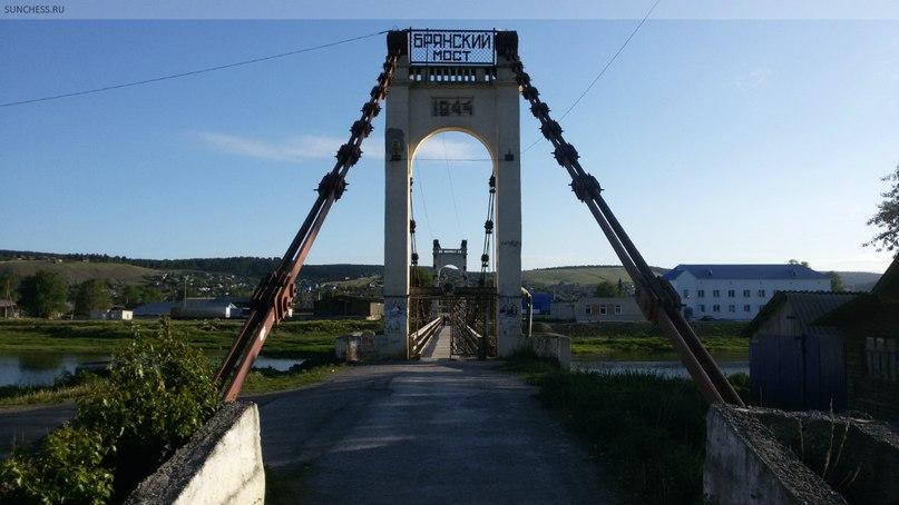 Усть - Катав. Брянский мост