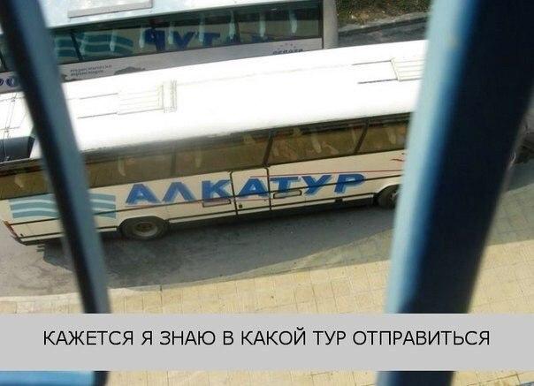 Всяко - разно 144 )))