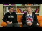 Anacondaz — Утреннее шоу «Всем подъём!» (04/04/14, Астрахань 24)