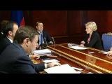 Дмитрий Медведев обсудил с вице-премьерами вопросы занятости и производительности труда