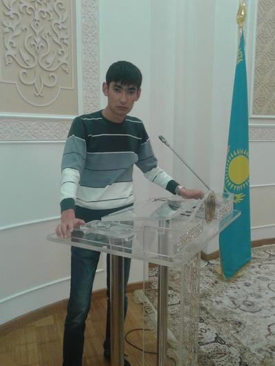 Батыр Жайлаубаев, 22 марта 1991, Днепродзержинск, id94323950