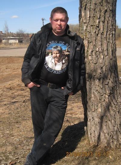 Олег Базлов, 10 апреля 1985, Себеж, id144279215
