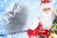 Коллаж с дедом Морозом, сделать онлайн, новогодний фотоэффект, новогодние фото, новогодние фото 2011...