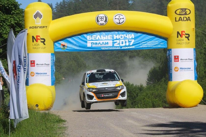 LADA Rally Cup. Итоги четвертого этапа монокубка
