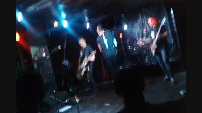 Аверс Лайф Скукота 23.11.18 Live StarS Москва