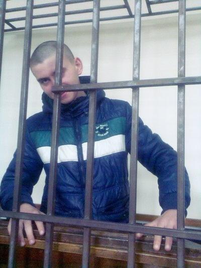 Andriy Andreyko, 28 января 1985, Белая Церковь, id203584846