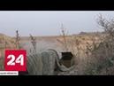 Украинские военные ведут обстрел территории ДНР под флагом США - Россия 24