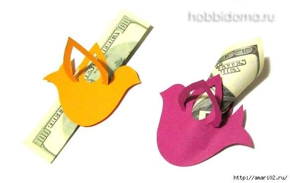 Ideas para el hogar: Tarjeta ; paloma de la suerte