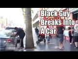 Белый и чёрный по очереди взламывают машину - реакция людей