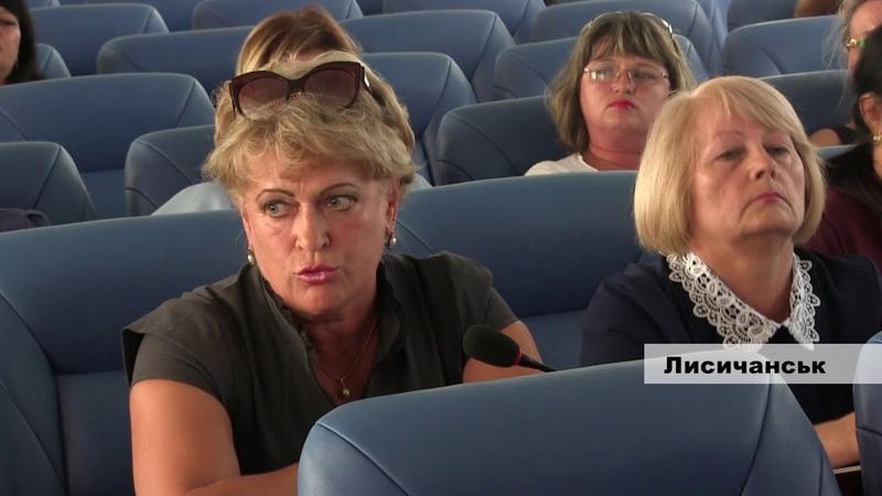В Лисичанске приняли решение по питанию детей в школах