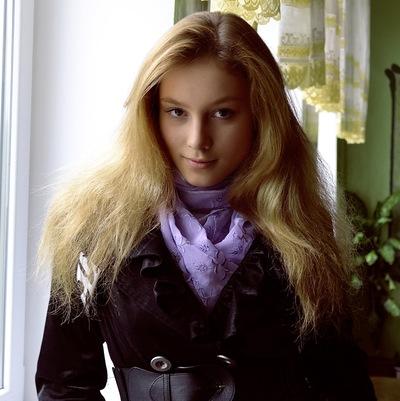 Екатерина Лето, 27 марта 1997, Харьков, id73145261