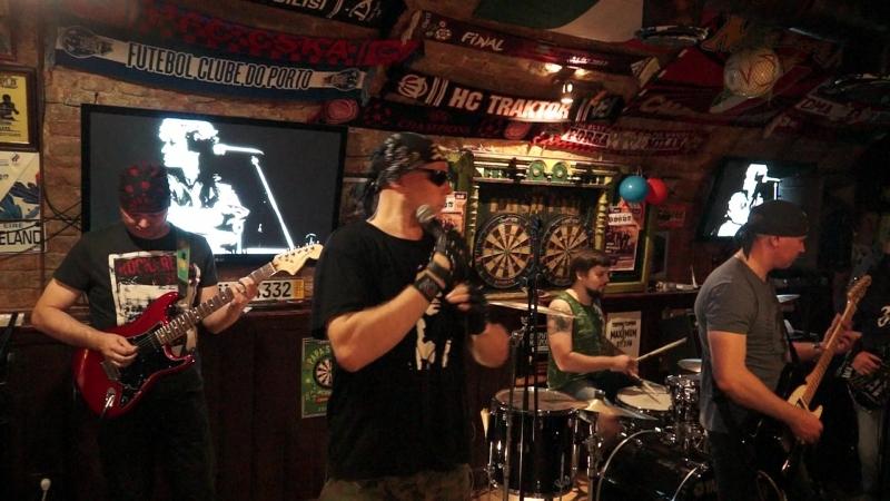 Группа Кадры (cover гр. Кино) Irish Papa's Pub - Следи за собой.