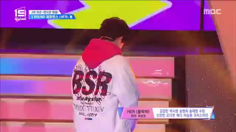 HOT] Performance HER Team stage,언더 나인틴 20181215