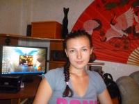 Любовь Гусельникова, 27 апреля 1992, Казань, id148287452