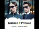 Vtorye_ochki_v_podarok