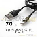 Aspor Aspor фото #2
