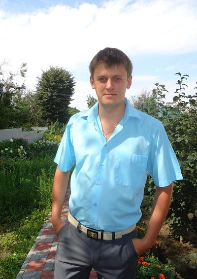 Евгений Хомченко, 26 июля 1987, Киев, id21915653